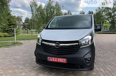 Легковий фургон (до 1,5т) Opel Vivaro груз. 2017 в Харкові