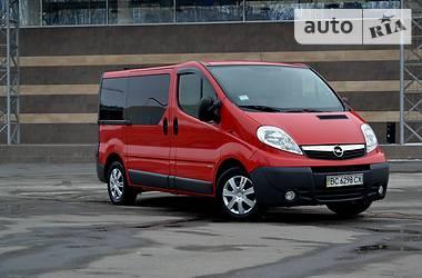 Opel Vivaro пасс. IDEAL 115 2007