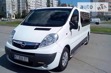 Opel Vivaro пасс. 2012