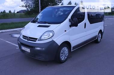 Opel Vivaro пасс. 2004 в Луцке