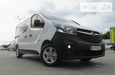 Opel Vivaro пасс. NAVI.FULL