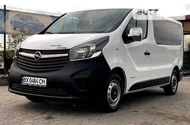 Opel Vivaro пасс. 2015 в Хмельницком
