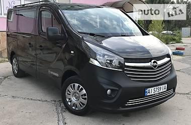 Opel Vivaro пасс. 2016 в Киеве