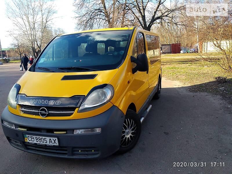 Opel Vivaro пасс.