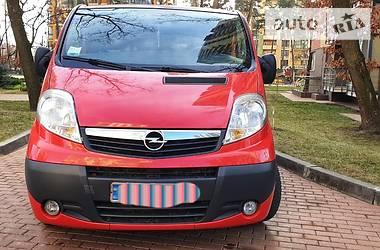 Opel Vivaro пасс. 2007 в Киеве