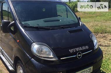 Opel Vivaro пасс. 2005 в Черновцах