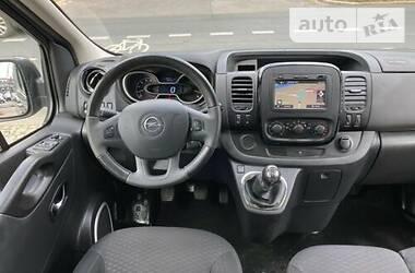 Opel Vivaro пасс. 2016 в Шацке