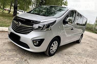 Opel Vivaro пасс. 2017 в Луцке