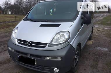 Opel Vivaro пасс. 2001 в Владимир-Волынском