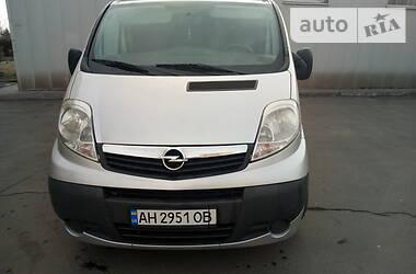 Opel Vivaro пасс. 2014 в Мариуполе