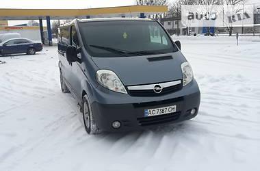 Opel Vivaro пасс. 2009 в Луцке