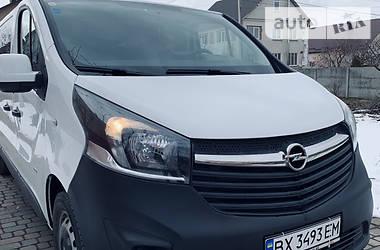 Opel Vivaro пасс. 2016 в Хмельницком