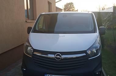 Opel Vivaro пасс. 2015 в Ивано-Франковске