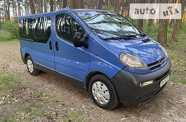 Opel Vivaro пасс. 2002 в Житомире