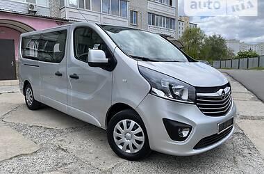 Opel Vivaro пасс. 2018 в Киеве