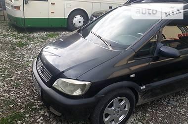 Opel Zafira 2000 в Каменец-Подольском