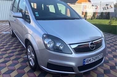 Opel Zafira 2007 в Новограде-Волынском
