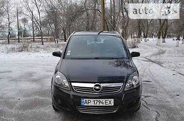 Opel Zafira 2008 в Пологах