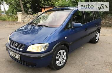 Opel Zafira 2002 в Немирове