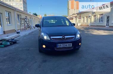 Opel Zafira 2010 в Киеве