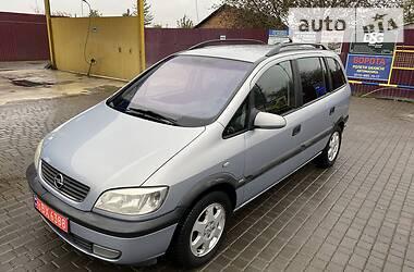 Opel Zafira 2001 в Владимир-Волынском