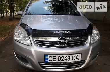 Opel Zafira 2008 в Кривом Роге