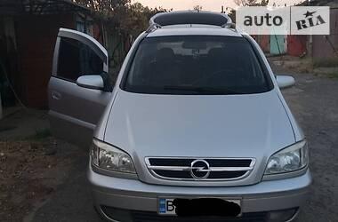 Opel Zafira 2003 в Николаеве