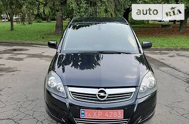 Opel Zafira 2013 в Ровно