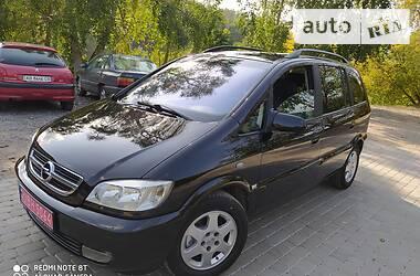 Opel Zafira 2006 в Виннице
