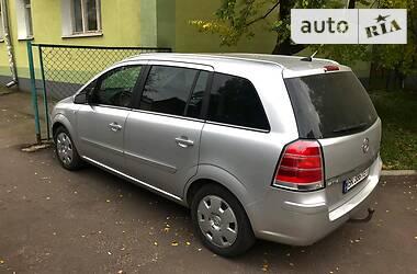 Opel Zafira 2007 в Ровно