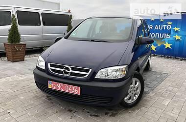 Opel Zafira 2004 в Тернополе