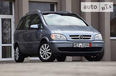 Opel Zafira 2006 в Дрогобыче