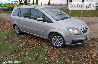 Opel Zafira 2006 в Черкассах