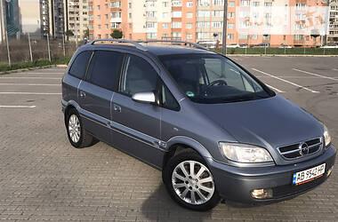 Opel Zafira 2005 в Виннице