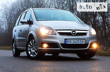 Opel Zafira 2007 в Тернополе