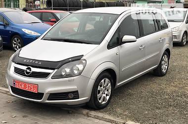 Opel Zafira 2006 в Херсоне