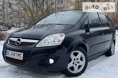Opel Zafira 2008 в Трускавце
