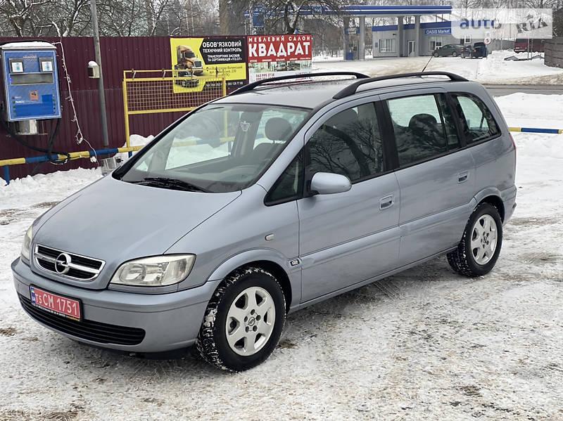 Opel Zafira LIFT