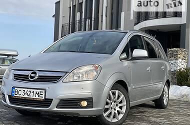 Opel Zafira 2013 в Стрые