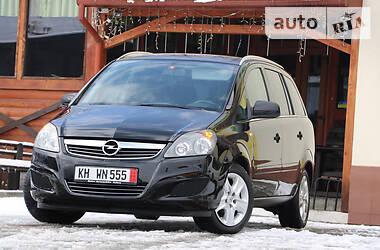 Opel Zafira 2012 в Трускавце
