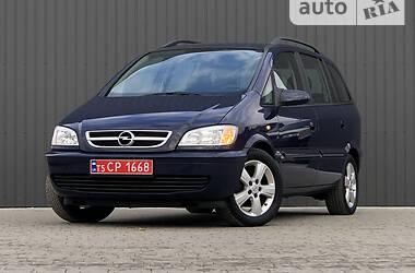Opel Zafira 2004 в Дрогобичі