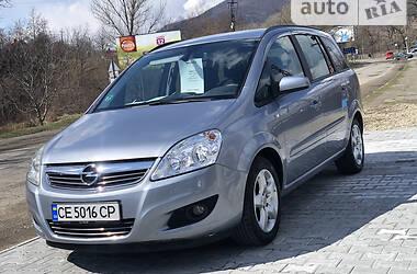 Opel Zafira 2008 в Косове