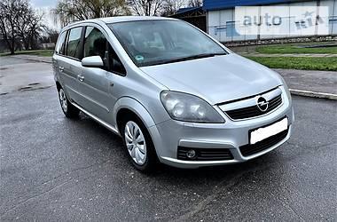 Opel Zafira 2006 в Днепре