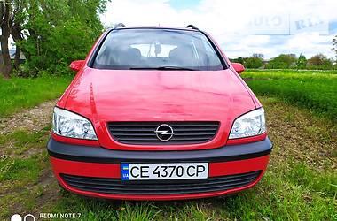 Минивэн Opel Zafira 2002 в Сокирянах