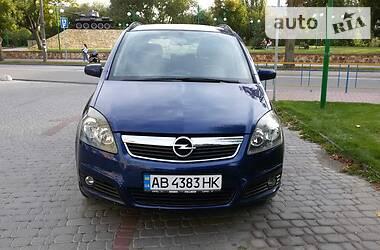Минивэн Opel Zafira 2005 в Могилев-Подольске