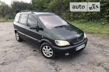 Минивэн Opel Zafira 2001 в Виннице