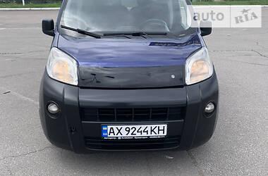 Легковой фургон (до 1,5 т) Peugeot Bipper груз. 2008 в Харькове