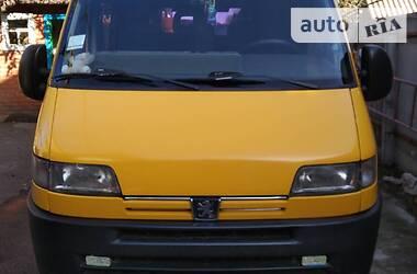 Peugeot Boxer пасс. 1999 в Сумах