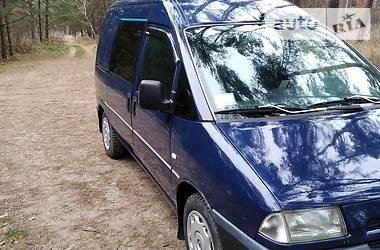 Peugeot Expert груз.-пасс. 2003 в Новояворовске