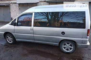 Peugeot Expert груз.-пасс. 1998 в Запорожье